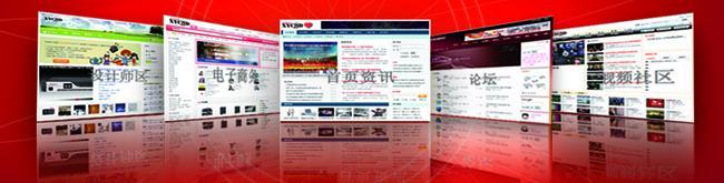 北京稀客来公司旗下媒体:中国音响设计网