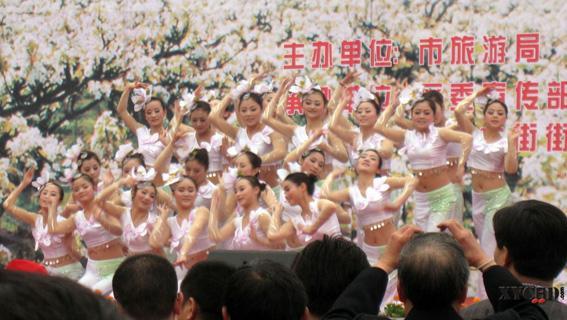 重庆永川2012黄瓜山赏花节开幕式