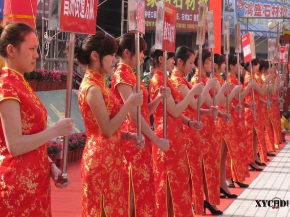 第六届中国商品交易市场(西部)发展论坛
