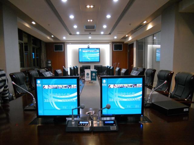 四川电力公司会议室采用XYCAD稀客超薄音响