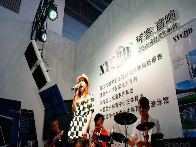 "XYCAD 稀客超薄音响""盛装""出席2013 EXPO PALM"