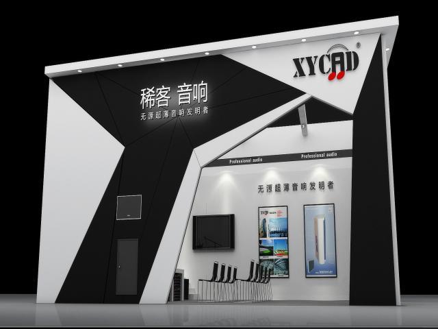 2014年2月24日-27日稀客广州国际专业灯光、音响展览会展位号6.1A56