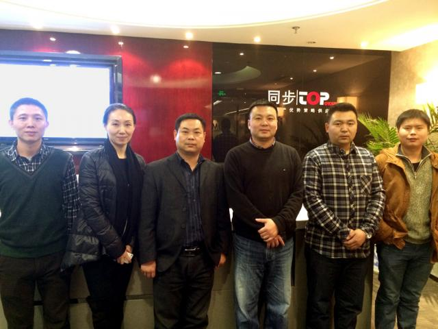 北京稀客来公司以3000万估值成功获得机构投资者南京同步集团投资1000万