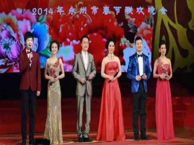 XYCAD(稀客)音响助阵湖南永州春节晚会
