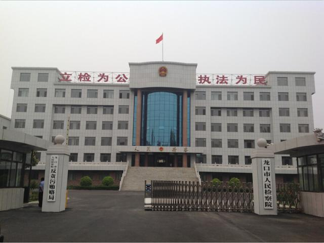 XYCAD稀客音响成功入驻烟台龙口市人民检察院