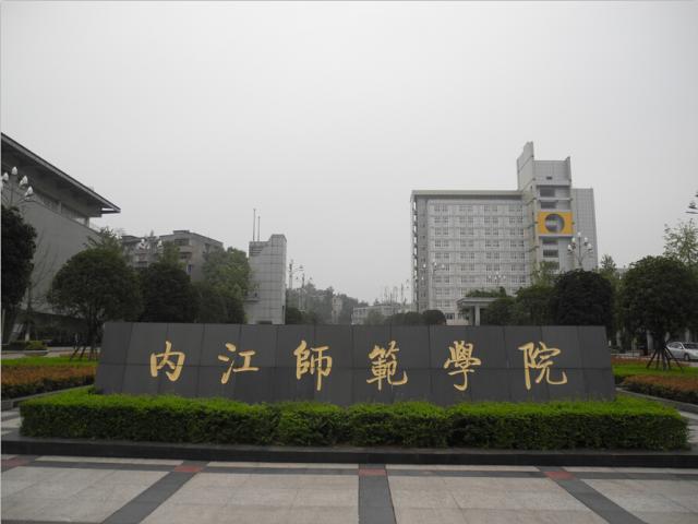 稀客音响成功中标内江师范学院扩声系统改造项目
