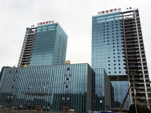 稀客音响进驻四川内江川南电商中心