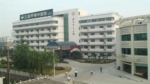 稀客音响进驻泰州市中医院