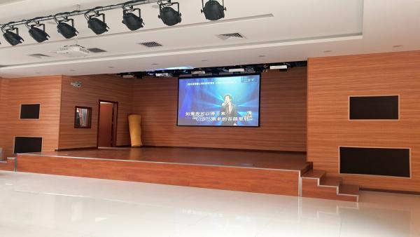 北京某商业集团公司办公楼会议室采用稀客音响