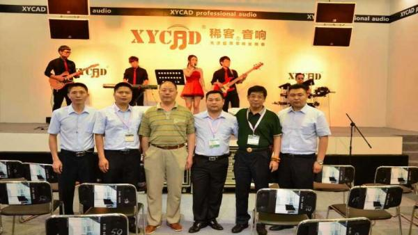 XYCAD(稀客)参展2015广州国际灯光音响展圆满结束