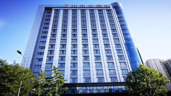 稀客音响进驻北京山水S酒店