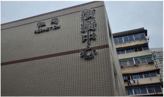稀客音响再次入驻湖南红网演播室